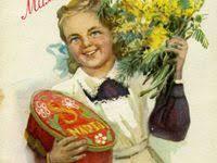 368 лучших изображений доски «8 <b>марта</b> СССР» | Old postcards ...