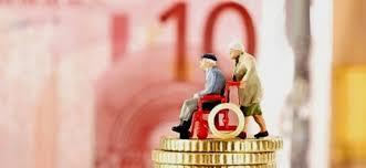 Αποτέλεσμα εικόνας για Παράταση «ανάσα» για τους συνταξιούχους αναπηρικών συντάξεων