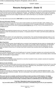 6 High School Student Resume Templates Free Download