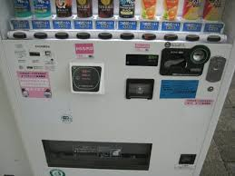 Vending Machine Labels Magnificent The Asia Trip Vending Machines In Japan Brand Eating