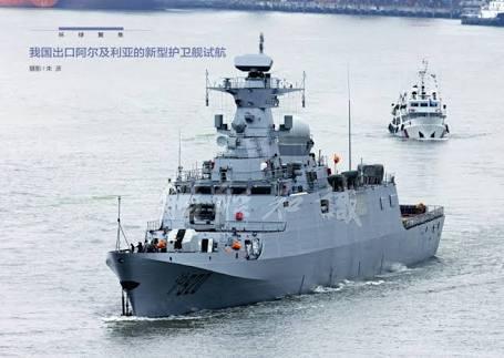 اشكالية تصنيف السفن القتالية - الكورفيت مثالاً Images?q=tbn:ANd9GcQbWMN0jz9_AP98rvlCKkwiPy7-jm5lr27Kvs_MvOYxBtb7CZNK_XkMw1zP
