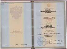 ЗАЩИТА ДИПЛОМА рекомендации << polyamory articles pk ga Есть ли смысл получать диплом купить диплом