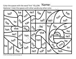 Free Math Coloring Pages For 1st Grade Lovely Sight Word Coloring