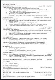How To Make A Resume High School Graduate Resume Layout Com