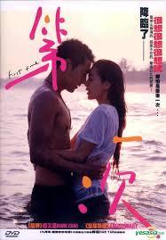 romances love hong kong china dating