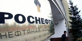 Роснефть  Роснефти одобрили интересную сделку