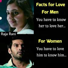 Love Quotes From Tamil Movies In English Svetganblogspotcom