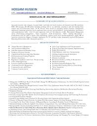 Employee Relations Manager Sample Resume 6 Techtrontechnologies Com