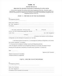 Transfer Of Ownership Template