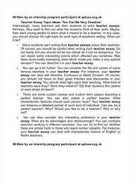 University Application Essay Help Writing Physics Admission Essay Physics Statement Of Purpose