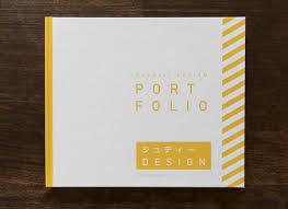 Graphic Design Print Portfolio Personal Printed Portfolio Self Identity On Behance