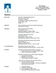 Resume Templates For College Students With No Work Experience Resume  Examples For College Students With No Work Experience Template