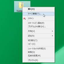 圧縮 ファイル 解凍