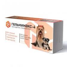 <b>Apicenna</b>: <b>Гельмимакс</b>-<b>4 для</b> щенков и собак мелких пород, 2таб ...