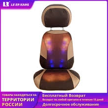 <b>Massage Chair</b> – Buy <b>Massage Chair with</b> free shipping on aliexpress
