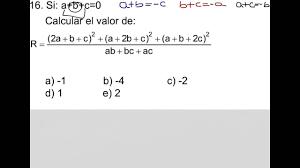 a b c 0 a 2 b 2 c 2 2 ab bc ac