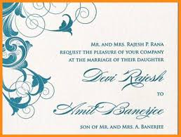 6 Download Marriage Invitation Card Odr2017