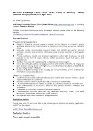 Myperfect Resume My Perfect Resume Resume Perfect Resume Example Pdf reflection 79