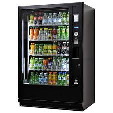 Vending Machine In C Language Adorable Beverage Vending Machines Drink Vending Machine Manufacturers