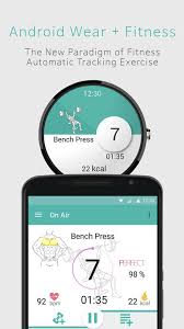 do fit android wear apk screenshot