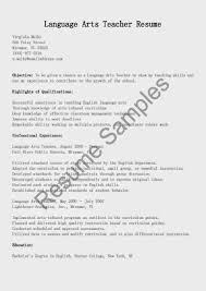 Gallery Of Resume Samples Language Arts Teacher Resume Sample Art