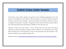 cashier cover letter sample the cashier cover letter sample will guide all the candidates applying sample cashier cover letter