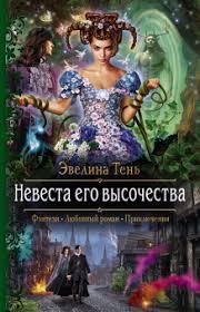 """""""Книгочей"""" - социальная сеть любителей книг"""