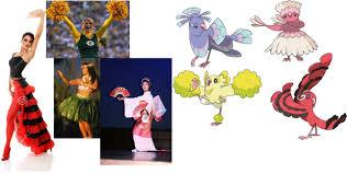 the 4 dancers of alola : pokemon