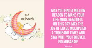 65 eid mubarak wishes happy eid
