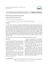 education in future essay research