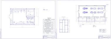 Дипломные и курсовые по теме Проектирование АТП СТО Чертежи РУ Курсовая работа техникум Моторный участок на АТП