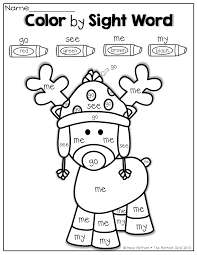 Color By Sight Word For Christmas