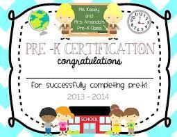 Kindergarten Diploma Template Word Graduation Certificate Printable