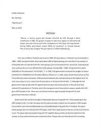 hiv aids essays docoments ojazlink essay introduction interests section on resume cover