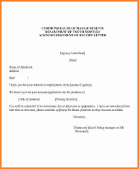 7 Letter Of Acknowledgement Template Sweep18
