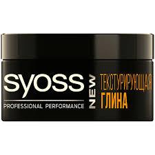 SYOSS <b>Глина для</b> укладки волос <b>текстурирующая</b>