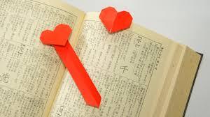 origami heart bookmark jo nakashima