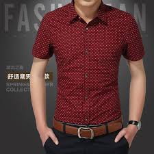 Patterned Button Up Shirts Best Men's Slim Fit Patterned ButtonUp Shirt 48 Colors Cool Men's Shirts