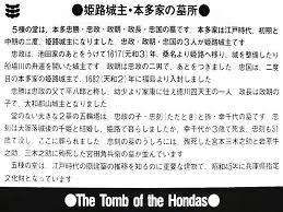 書写山円教寺見ごたえたっぷりラストサムライのロケ地としても有名