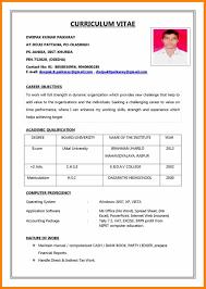 Resume Cv For Teachers Job How To Make Teacher English