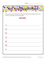new year s activities acrostic poem