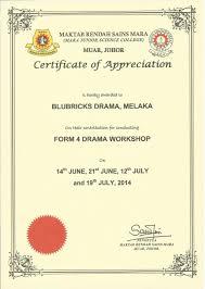 Formal Certificates Certificate Of Appreciationrm Sample Certificates Wording Exampler