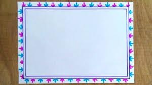 Decorative Border Paper Bordered Aphros Com Co