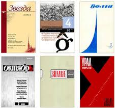 Журнальный зал: Нева, 2003 №12 - Владимир Шпаков - Сны ...