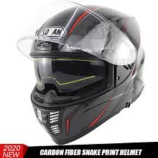 NEW Arriving Highest quality Serpentine carbon fiber motorcycle ...