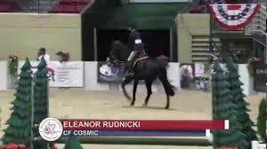 Eleanor Rudnicki & CF Cosmic - THIS Finals round 2 - YouTube