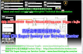 full set lamborghini workshop manual wiring diagram update to full set lamborghini workshop manual wiring diagram update to 2017 year