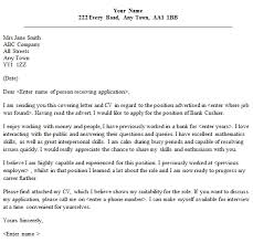 Bank Teller Cover Letter Sample Resume Genius Sales And Catering