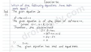 quadratic equations ex 10c q 1 to q 14 r s aggarwal dronstudy com
