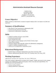New Administrative Assistant Resume No Experience Personal Leave